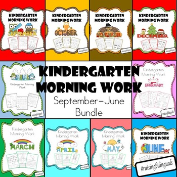 Kindergarten Morning Work Bundle (September-June)