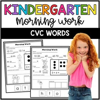 Kindergarten Morning Work: CVC Words and Addition