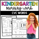 Kindergarten Morning Work: CVC Words and Addition