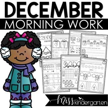 Kindergarten Morning Work {December}