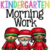 Kindergarten Morning Work: December