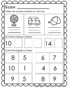 Kindergarten. Morning Work. December. Daily Work. Common Core.