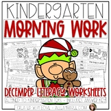 Kindergarten Morning Work {December ELA}