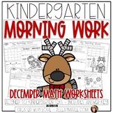 Kindergarten Morning Work {December Math}