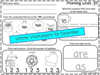 Kindergarten Morning Work: December & Winter