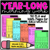 Kindergarten Morning Work / Distance Learning