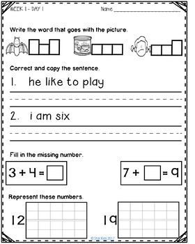February Morning Work for Kindergarten and First Grade