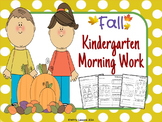 Kindergarten Fall Morning Work: October and November