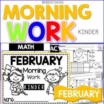 Kindergarten Morning Work-February