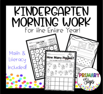 Kindergarten Morning Work For The Entire Year!