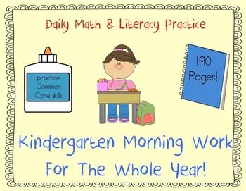 Kindergarten Morning Work For The Entire Year! Address Com