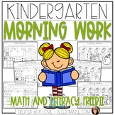 Kindergarten Morning Work Freebie