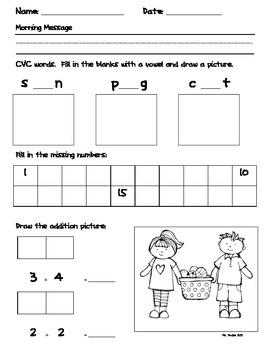 Kindergarten Morning Work Full Month