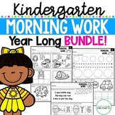 Kindergarten Morning Work Growing BUNDLE