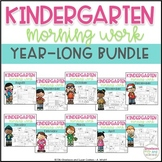 Kindergarten Morning Work YEAR-LONG BUNDLE