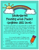 Kindergarten Morning Work/ Homework - Beginner Level