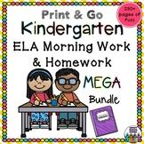 Kindergarten Morning Work / Homework Mega Bundle! ABC's, S