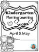 APRIL Morning Work Kindergarten - Daily - Independent - Journal -  April and May