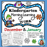 December Morning Work Kindergarten (December and January)