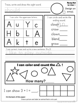Morning Work Kindergarten - No Prep - Independent work - February and March