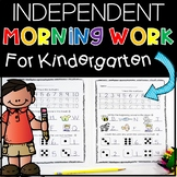 Kindergarten Morning Work Independent Worksheets Set One