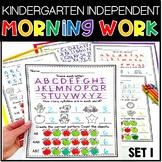 #ChrimstasInJuly21 Kindergarten Morning Work Independent Worksheets Set One