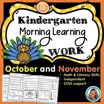 Morning Work Kindergarten - Independent October  & November