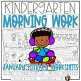 Kindergarten Literacy Morning Work Sub Plan Worksheets for January