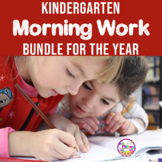 Kindergarten Morning Work | NO PREP BUNDLE | August through May