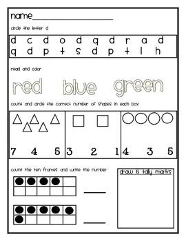 Kindergarten Morning Work! {Language Arts and Math!!}