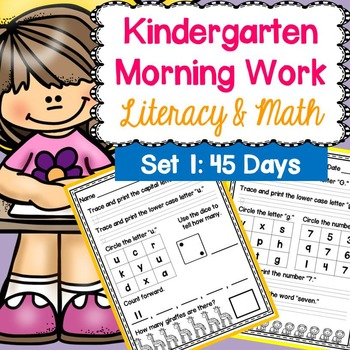 Kindergarten Morning Work No Prep Daily Common Core Worksheets For
