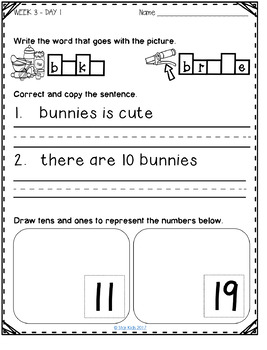March Morning Work for Kindergarten and First Grade