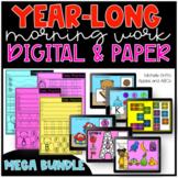 Kindergarten Morning Work MEGA BUNDLE / Digital and Printable