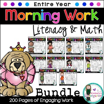 Kindergarten Morning Work, MEGA Whole Year Edition! CCSS ELA & Math. 200 Pages!