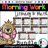 Morning Work! Whole Year BUNDLE Edition, Literacy & Math.