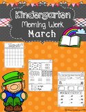 Kindergarten Morning Work (March)