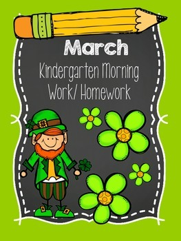 Kindergarten Morning Work - March