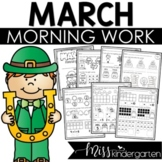 Kindergarten Morning Work {March}