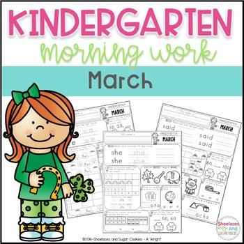 Kindergarten Morning Work - March