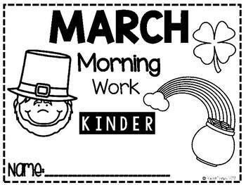 Kindergarten Morning Work-March