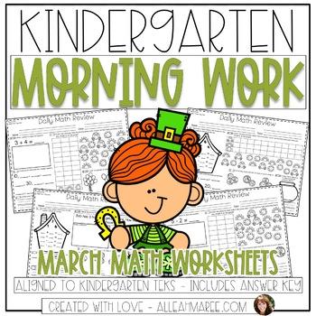 Kindergarten Morning Work {March Math}