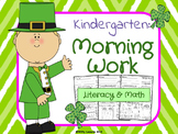 Kindergarten Morning Work: March and St. Patrick's Day