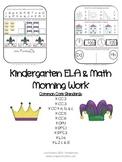 Kindergarten Morning Work - Mardi Gras Theme