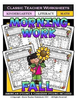 Kindergarten Morning Work - Math and Literacy - Fall Activities