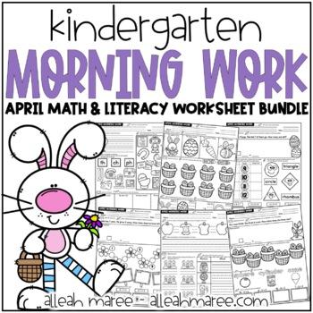 Kindergarten Math and Literacy Morning Work Bundle Worksheets for April