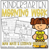 Kindergarten Morning Work Math and Literacy Review Workshe