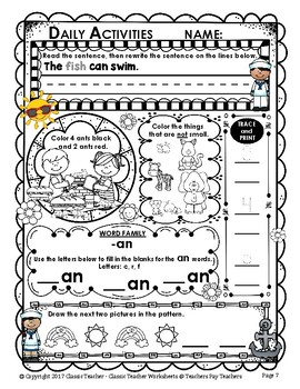 Kindergarten Morning Work - Math and Literacy - Summer Activities