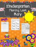Kindergarten Morning Work (May)