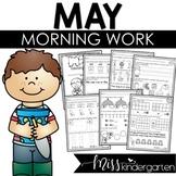 Kindergarten Morning Work {May}