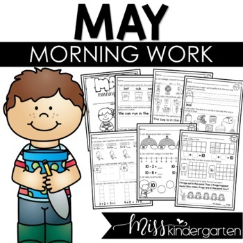 Kindergarten Morning Work {May}
